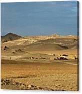 Afghanistan Ruins Canvas Print