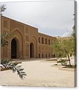 Al- Mutanabi Canvas Print