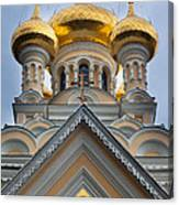Alexander Nevski Church Canvas Print