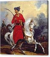 An Ottoman On Horseback Canvas Print