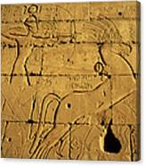 Ancient Egyptian Carving, Ramesseum Temple, Luxor Canvas Print