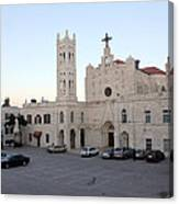 Annunciation Latin Church In Beit Jala Canvas Print