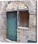 Arched Stone Work Over Door Canvas Print