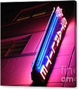 Starlite Hotel Art Deco District Miami 4 Canvas Print