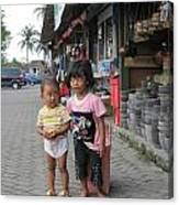 Bali Street Canvas Print