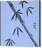 Bamboo Art In Cyan Canvas Print