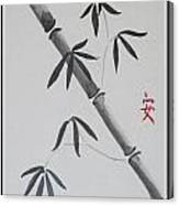 Bamboo Art Canvas Print