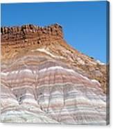 Banded Sandstone Rock Canvas Print