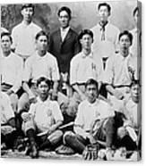 Baseball. Chinese-american Baseball Canvas Print