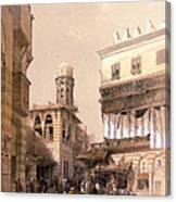 Bazaar Of The Coppersmiths Cairo Canvas Print