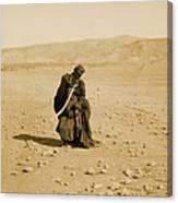 Bedouin Women Performing Traditional Canvas Print