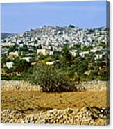 Bethlehem Birthplace Of Jesus Canvas Print