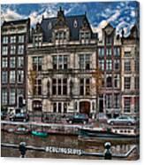Beulingsluis. Amsterdam Canvas Print