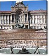 Birmingham Council Building Canvas Print