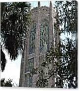 Bok Tower II Canvas Print
