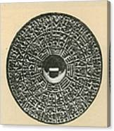 Bronze Compass, Ming Dynasty Canvas Print