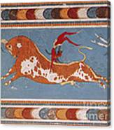 Bull-leaping Fresco From Minoan Culture Canvas Print