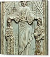 Byzantine Art Canvas Print