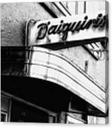 Can You Spell Daiquiris?  Canvas Print