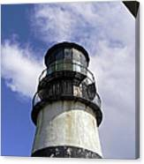 Cape Disappointment Lighthouse 001 Canvas Print