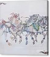 Carousel Parade Canvas Print