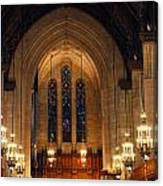 Cathedral In Chicago Canvas Print