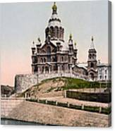 Cathedral In Helsinki Finland - Ca 1900 Canvas Print