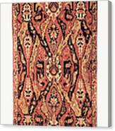 Caucasus: Carpet, C1680 Canvas Print