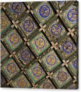 Ceiling Tiles In The Forbidden City Canvas Print