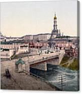 Charkow - Ie - Kharkiv - Ukraine Canvas Print