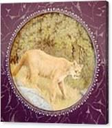 Chilean Puma Canvas Print