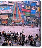 China Chengdu Morning Canvas Print
