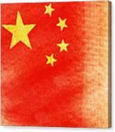 China Flag Canvas Print