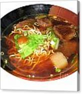 Chinese Beef Noodle Soup Canvas Print