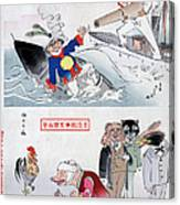 Chinese Cartoon, 1895 Canvas Print