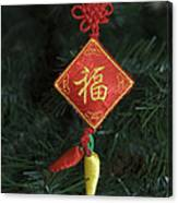 Chinese Christmas Tree Ornament Canvas Print