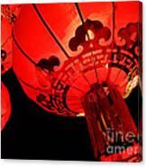 Chinese Lanterns 4 Canvas Print