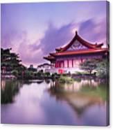 Chinese Palace Canvas Print