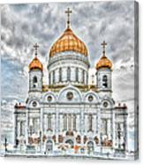 Christ The Saviour Cathedral In Moscow. The Main Entrance Canvas Print