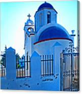 Church Oia Santorini Greece Canvas Print