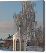 Church On A Frosty Day Canvas Print