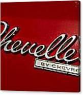 Classic Chevelle Canvas Print