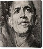 Commander-in-chief Canvas Print