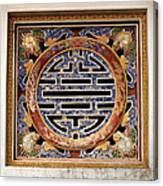 Confucian Sign Canvas Print