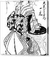 Courtesan Ichimoto Of Daimonji Ya Litho Canvas Print
