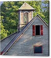 Cupola In Light Canvas Print