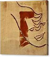 Curiousity - Tile Canvas Print