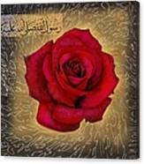 Darood Shareef-2 Canvas Print