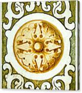 Decorative Art Canvas Print