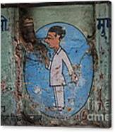 Delhi Smoker Canvas Print